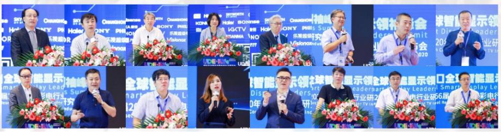 """UDE 2021国际显示博览会""""五大看点""""定义未来行业风向标  第3张"""