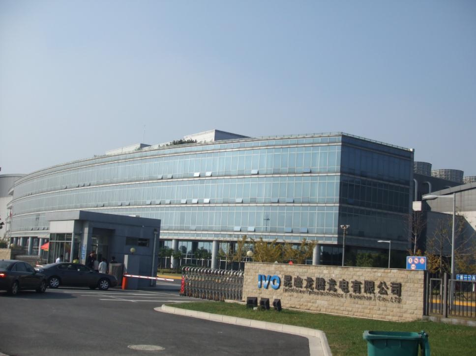龙腾光电与首尔半导体达成战略合作,推进MiniLED量产新进程