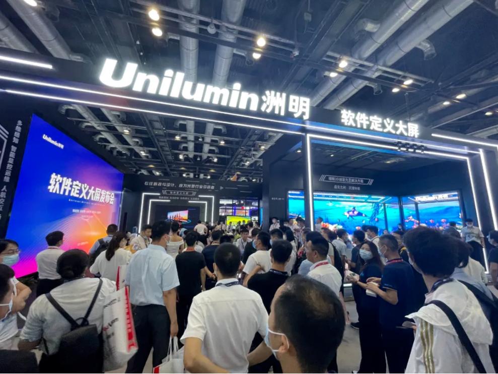 InfoComm2021,利亚德,京东方等14家厂商动态汇总  第6张