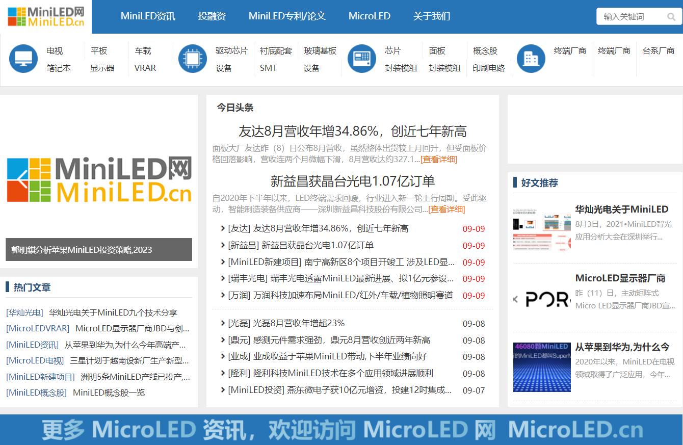 苹果供应商称MiniLED MacBook Pro将正常发布