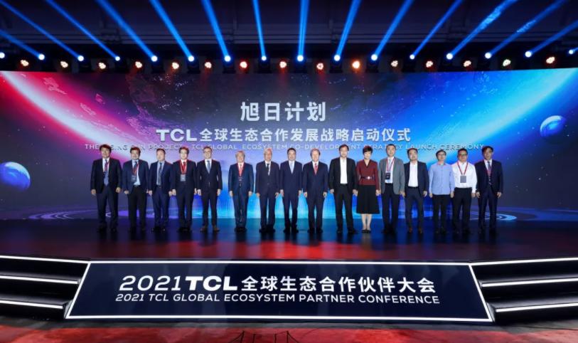 """TCL发布""""旭日计划"""": 未来5年三大核心产业投200亿, 显示产业链投超100亿!"""